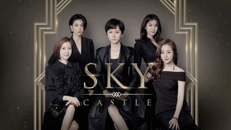 Cast of Sky Castle played with main character Yum Jung-ah in Korean drama series